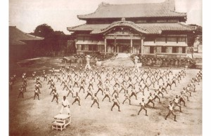 Shuri Castle1937 11x17